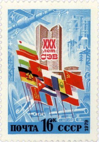 Comecon_30th_anniversary__USSR_stamp__1979