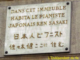 Lindependantdu4e_ken_sasaki_IMG_2346