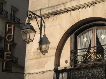 Hotel_saint_merri_img_1027