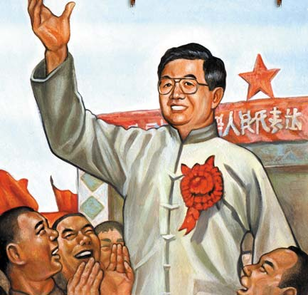 hu_jintao_03 dans Zone PolititruC
